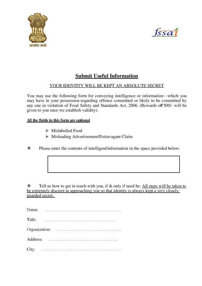 Reward_Scheme(10-07-2012)-page-001