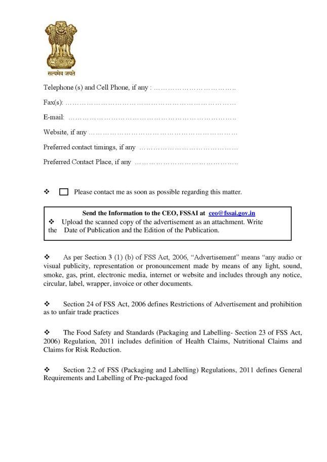 Reward_Scheme(10-07-2012)-page-003